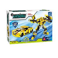 Игровой конструктор, Ausini, 25511, Роботы, Гоночный автомобиль, 244 детали, Цветная коробка