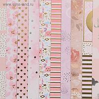 Набор бумаги для скрапбукинга с фольгированием «Мечтай», 10 листов, 20 × 20 см, 250 г/м