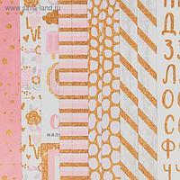Набор бумаги для скрапбукинга с голографическим фольгированием «Для желаний», 20×21.5 см,10 листов