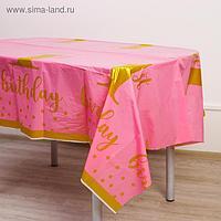 Скатерть «1 годик», 137х220 см, цвет розовый
