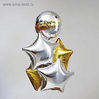 Букет из фольгированных шаров «С днём рождения. Звёзды» набор 5 шт.