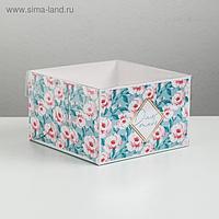 Коробка на 4 капкейка «Для тебя», 16 × 16 × 10 см