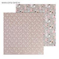 Бумага для скрапбукинга «Мечты исполняются», 30,5 × 32 см, 180 г/м