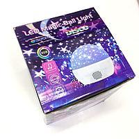Светомузыка - Диско шар LED Magic Ball Light