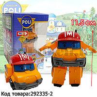 Трансформер игрушечный из серии Робокар Поли и его друзья для детей Марк 11,5 см
