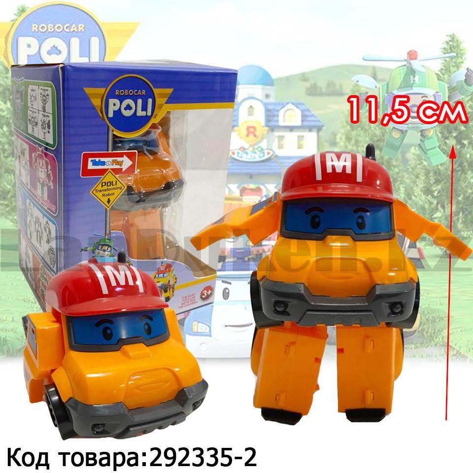 Трансформер игрушечный из серии Робокар Поли и его друзья для детей Марк 11,5 см - фото 1