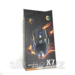 Мышь проводная игровая Ouideny X7