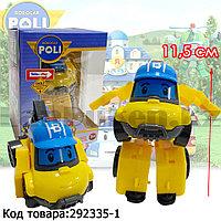 Трансформер игрушечный из серии Робокар Поли и его друзья для детей Баки 11,5 см