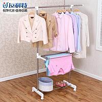 Вешалка напольная для одежды с сушилкой для белья