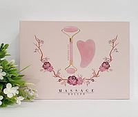 Подарочный набор для лица из розового кварца ( роллер+скребок Гуаша), фото 1