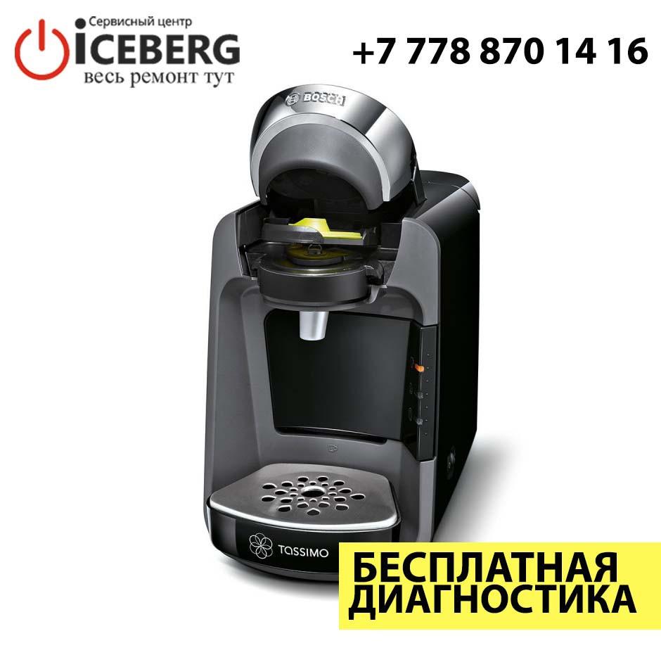 Ремонт и чистка кофемашин (кофеварок) Tassimo
