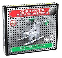Конструктор металлический Десятое королевство №2