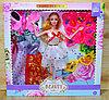 Упаковка помята!!! YX1012 Beauty girl кукла в вечернем платье 33*32см