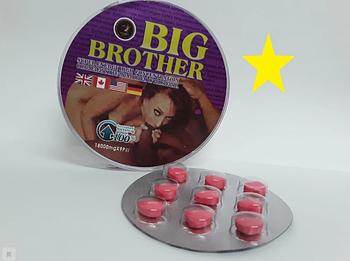 Big Brother Большой Брат средство для повышения потенции,9 таблеток, 90гр