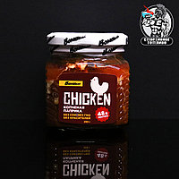 BombBar - Chicken куриное филе 250гр Копченная паприка