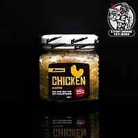 BombBar - Chicken куриное филе 250гр Карри
