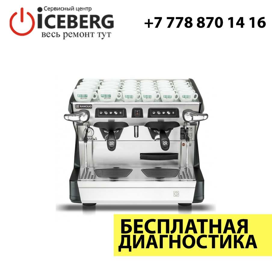 Ремонт и чистка кофемашин (кофеварок) Rancilio
