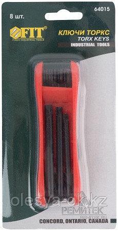 Ключи имбусовые TORX, 8 шт, T9-T40, FIT 64015, фото 2
