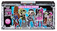 Lol Omg Remix Super Surprise Ремикс магнитофон 70 сюрпризов и 8 кукол лол