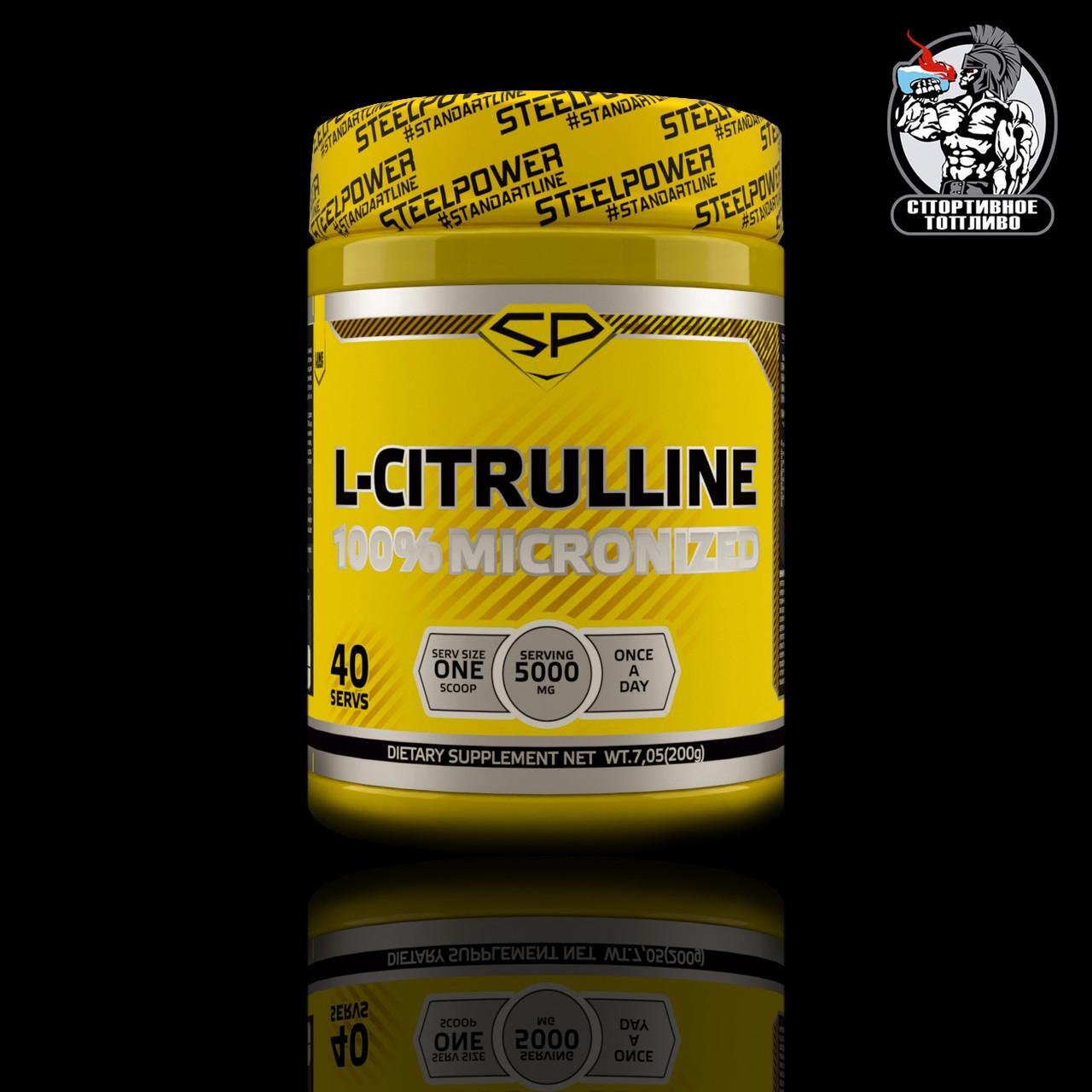 Steel Power - L-Citrulline 200гр/40порций