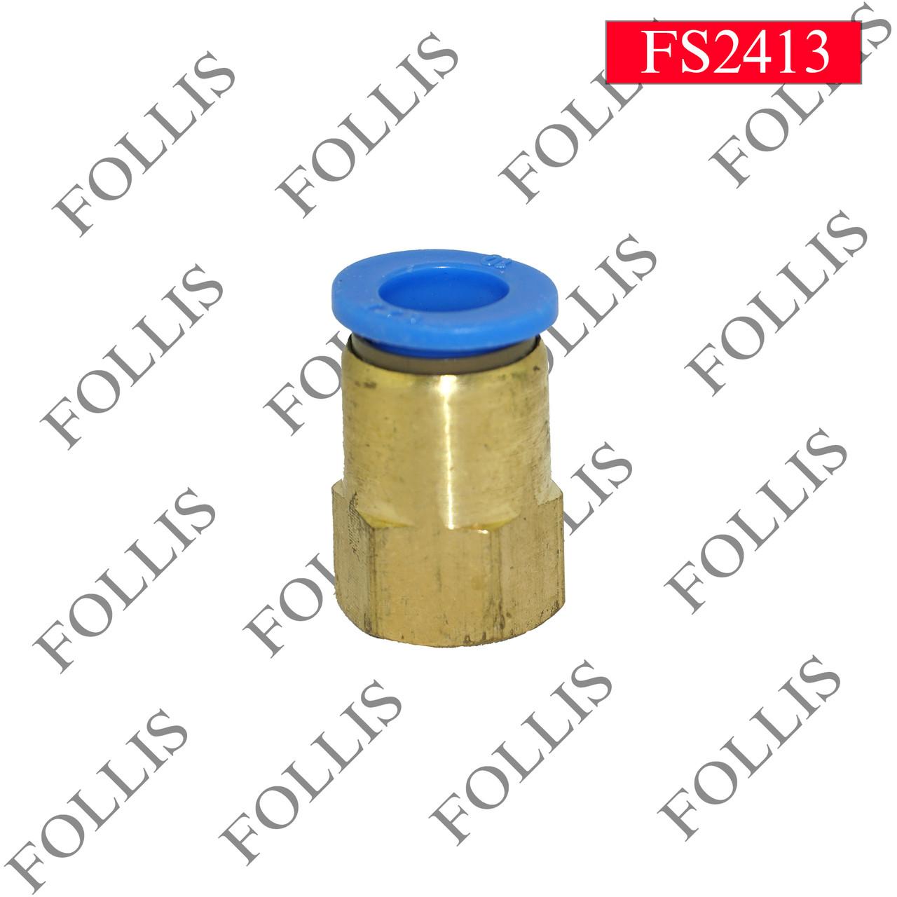 Фитинг HPCF10-01