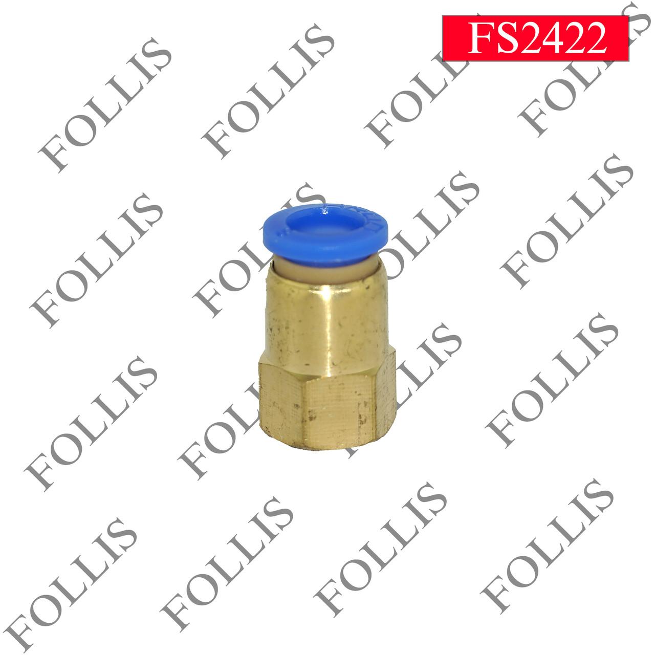 Фитинг HPCF6-02