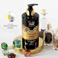 Крем - мыло жидкое Alif cosmetics