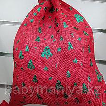 Мешок для подарков Новогодний Дед Мороз 30*40 см