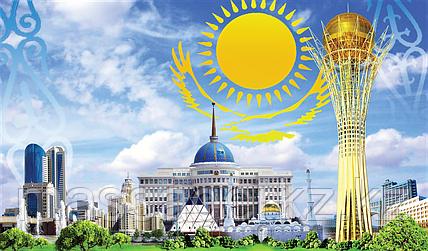 Поздравление с Днем Независимости Казахстана