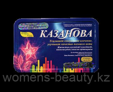 Казанова - Капсулы для повышения потенции