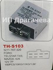 Реле TH-S103