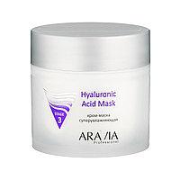 Крем-маска ARAVIA суперувлажняющая Hyaluronic Acid Mask 300 мл №93201