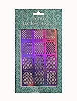Наклейки для ногтей Yi Kou JV21 18 х 10 cм голуб. упак. (в ассорт.) №70230(2)