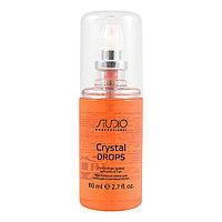 Кристальные капли для секущихся кончиков Crystal drops STUDIO 80 мл №60548