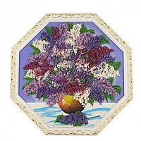 """Картина """"Сирень"""" в восьмигранной рамке 57х57 см рисунок из каменной крошки"""