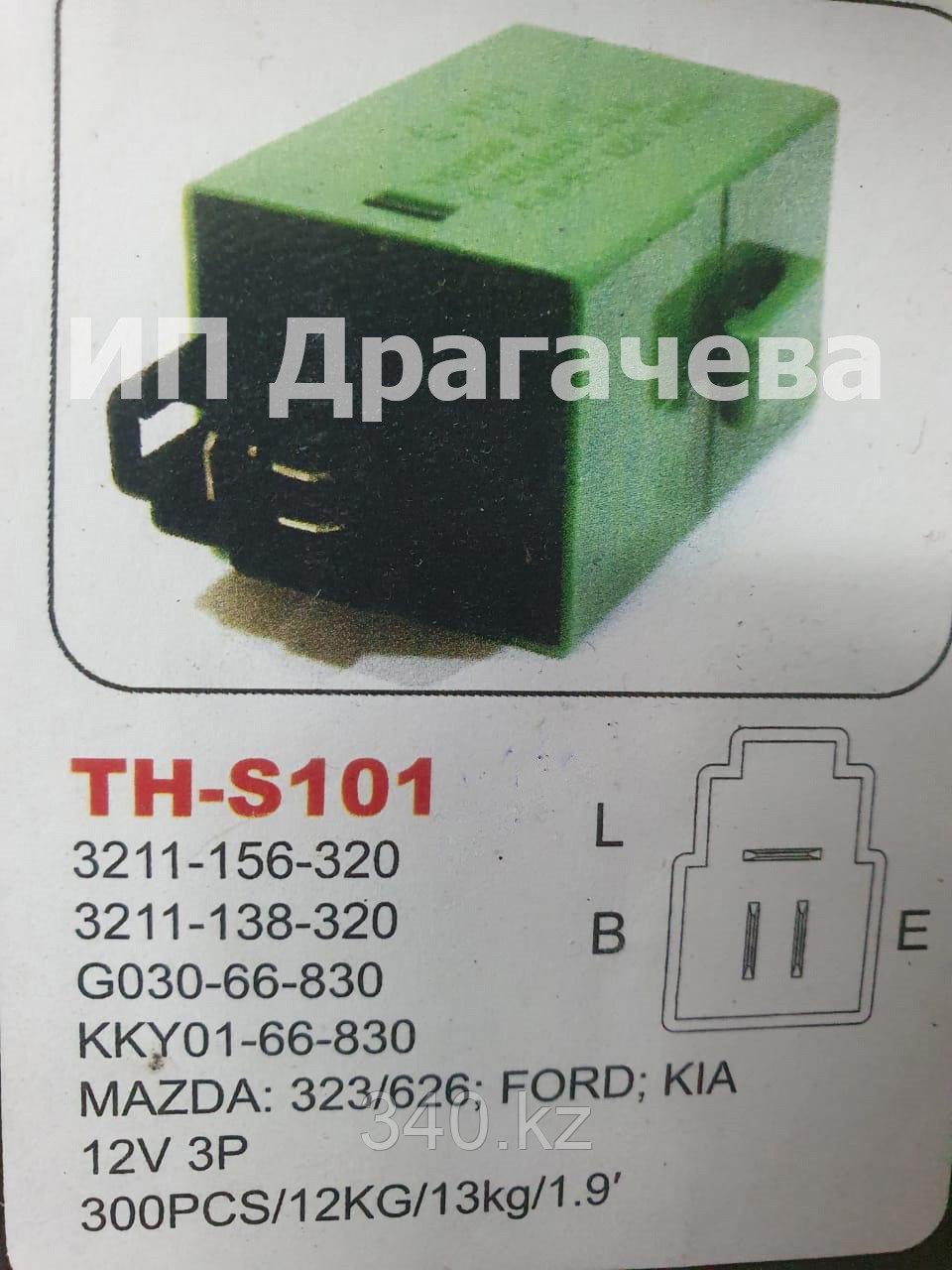 Реле TH-S101