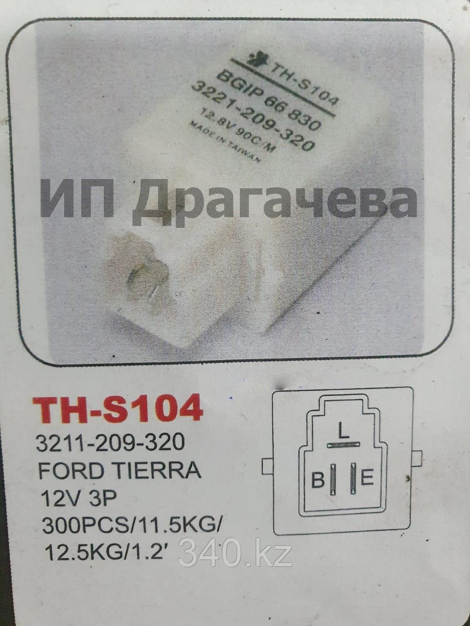Реле TH-S104
