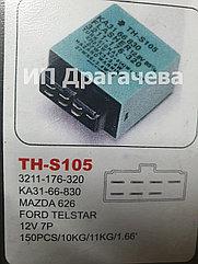 Реле TH-S105