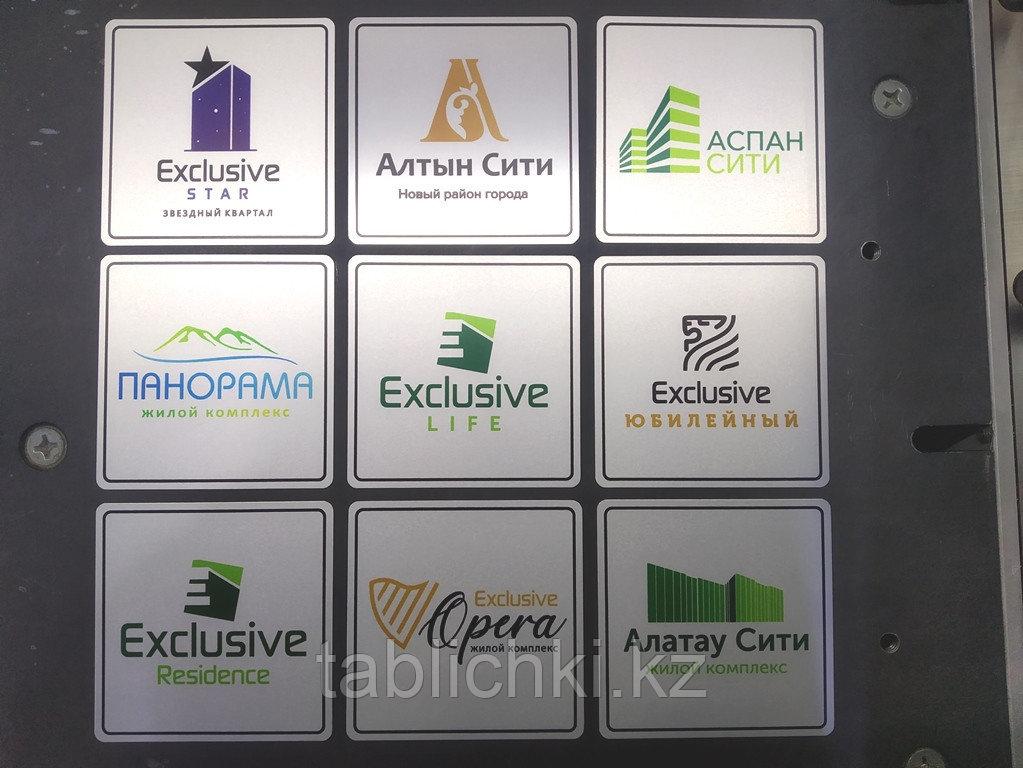Таблички в Алматы
