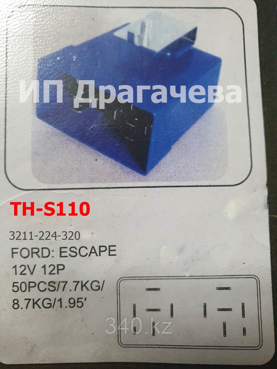 Реле TH-S110