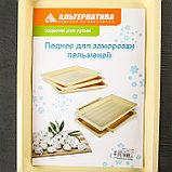 Набор подносов для заморозки пельменей, 25×35,5×5,5 см, 3 шт, фото 4