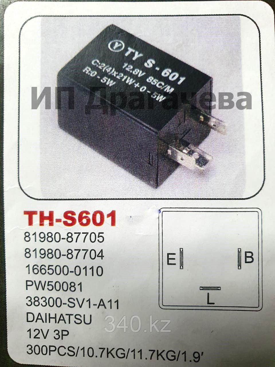 Реле TH-S601