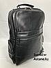 """Стильный городской рюкзак из экокожи""""Cantlor"""".Высота 40 см, ширина 27 см, глубина 16 см."""