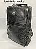 """Городской рюкзак """"Cantlor"""".Высота 40 см, ширина 28 см, глубина 16 см."""