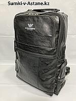 """Городской рюкзак """"Cantlor"""".Высота 40 см, ширина 28 см, глубина 16 см., фото 1"""