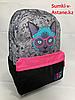 """Повседневный рюкзак для девушек""""Miqini'.Высота 41 см, ширина 29 см, глубина 15 см."""