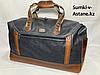 """Стильная мужская сумка-саквояж""""DEEP BLUE"""".Высота 32 см, ширина 55см, глубина 21 см."""