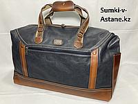 """Стильная мужская сумка-саквояж""""DEEP BLUE"""".Высота 32 см, ширина 55см, глубина 21 см., фото 1"""