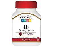 Витамин D3 500мкг