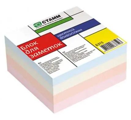 Блок для записей СТАММ цветной пастельный тон 8х8х5 см